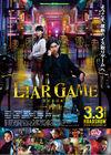 Liar Game-Reborn-p1