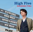 Nakayama Yuma - High Five