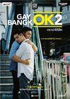 Gay OK Bangkok 2
