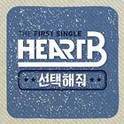 HeartB - Shine