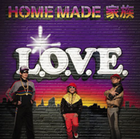 Homemade-love