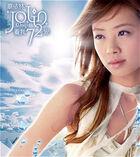 Jolin Tsai Magic Cover