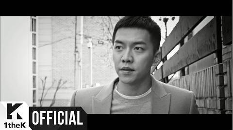 Lee Seung Gi - Meet Someone Like Me