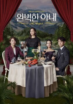 Ms. Perfect-KBS2-2017-01