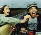 RADWIMPS 4 ~Okazu no Gohan~