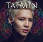 TAEMIN - GOODBYE ALONE Cover