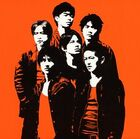 V6 - Orange-CD
