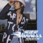 Vanness Wu Cover 01