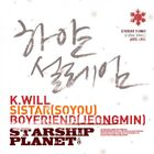 White Love (Starship Planet)-1-