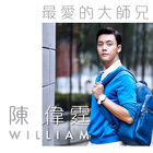 William Chan-Zui'Ai De Da Shi Xiong