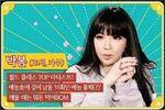 2NE1-Park-Bom-lee-dong-wook 1397520801 af org