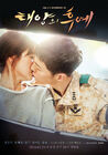 Descendants of the Sun005