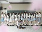 LOVE TRIP Shiawase wo Wakenasai Promo