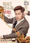 Let's Eat 2tvN2015-14