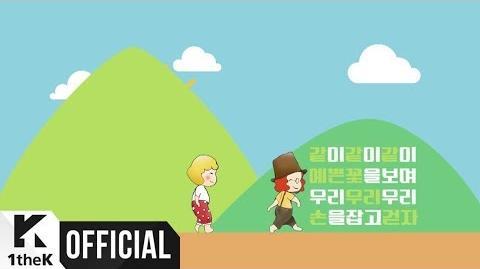 MV SEENROOT(신현희와김루트) TOGETHER(같이 같이)