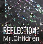 Mr.Children - Reflection-CD