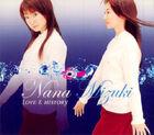 Nana Mizuki - LOVE&HISTORY
