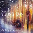 Seo Young Eun minialbum4