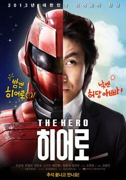 The Hero2013