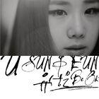 U Sung Eun Be OK