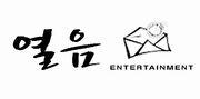 Yuleum Entertainment