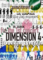 F(x) the 1st concert DIMENSION 4 — Docking Station