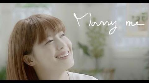 KU HYE SUN - MARRY ME M V (구혜선 자작곡 '메리 미')