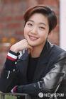 Kim Go Eun30