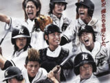 Rookies: Sotsugyo