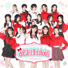 SNH4822thCoverBEJ48