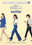 Search WWW-tvN-2019-01