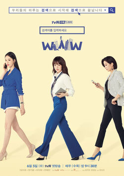 Search WWW-tvN-2019-01
