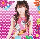 220px-Yui Horie - Rauken