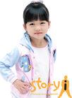 Choe Yoo Ri004