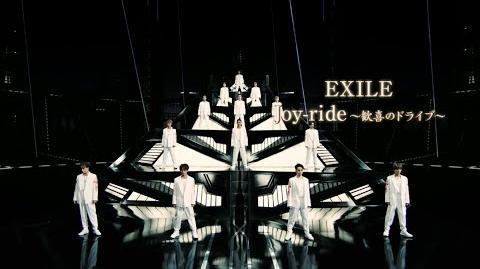 EXILE - Joy-ride