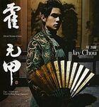 Fearless Jay Chou