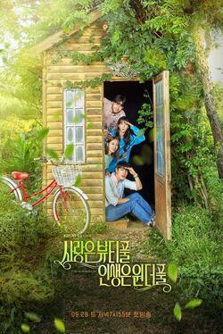 Love is Beautiful, Life is Wonderful-KBS2-2019-02