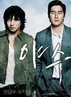 Running Wild-200605