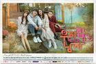 Sweet Stranger and Me-KBS2-2016-04