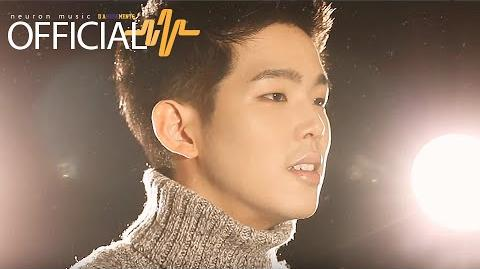 폴킴 (Paul Kim) - Christmas Love - Official M V