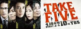 330px-Take Five-p1