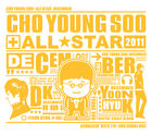 December - Cho Young Soo All Star