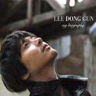 Lee Dong Gun - My Biography