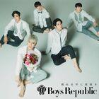 SingleJaponés05-Boys Republic