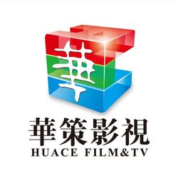 Zhejiang Huace Film & TV