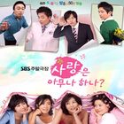 Can Anyone Love OST