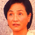 Cheng pei pei 3
