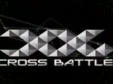 CROSS BATTLE