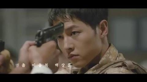 Vídeo - Descendants of the Sun 태양의 후예 Official Trailer