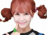 Gu Seul Yi